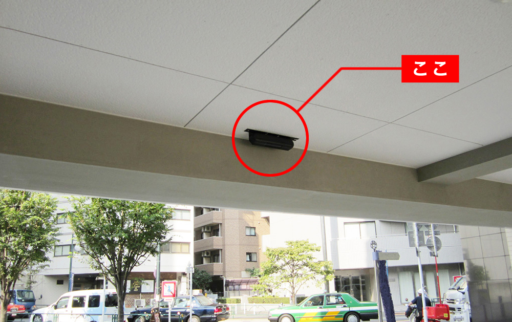 車の出庫をお知らせでき、駐車場の利用者が安心して利用できるようになった。