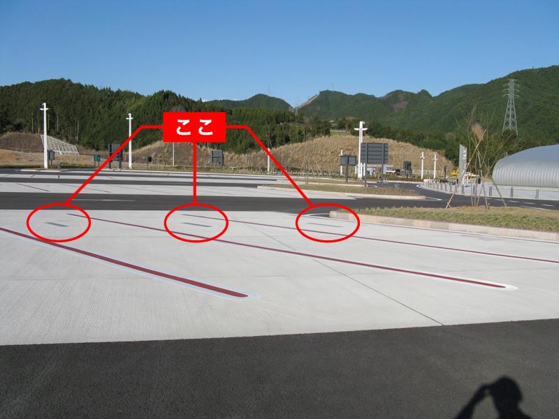 新東名・清水PAに導入、開放的な大型駐車場エリアを実現。
