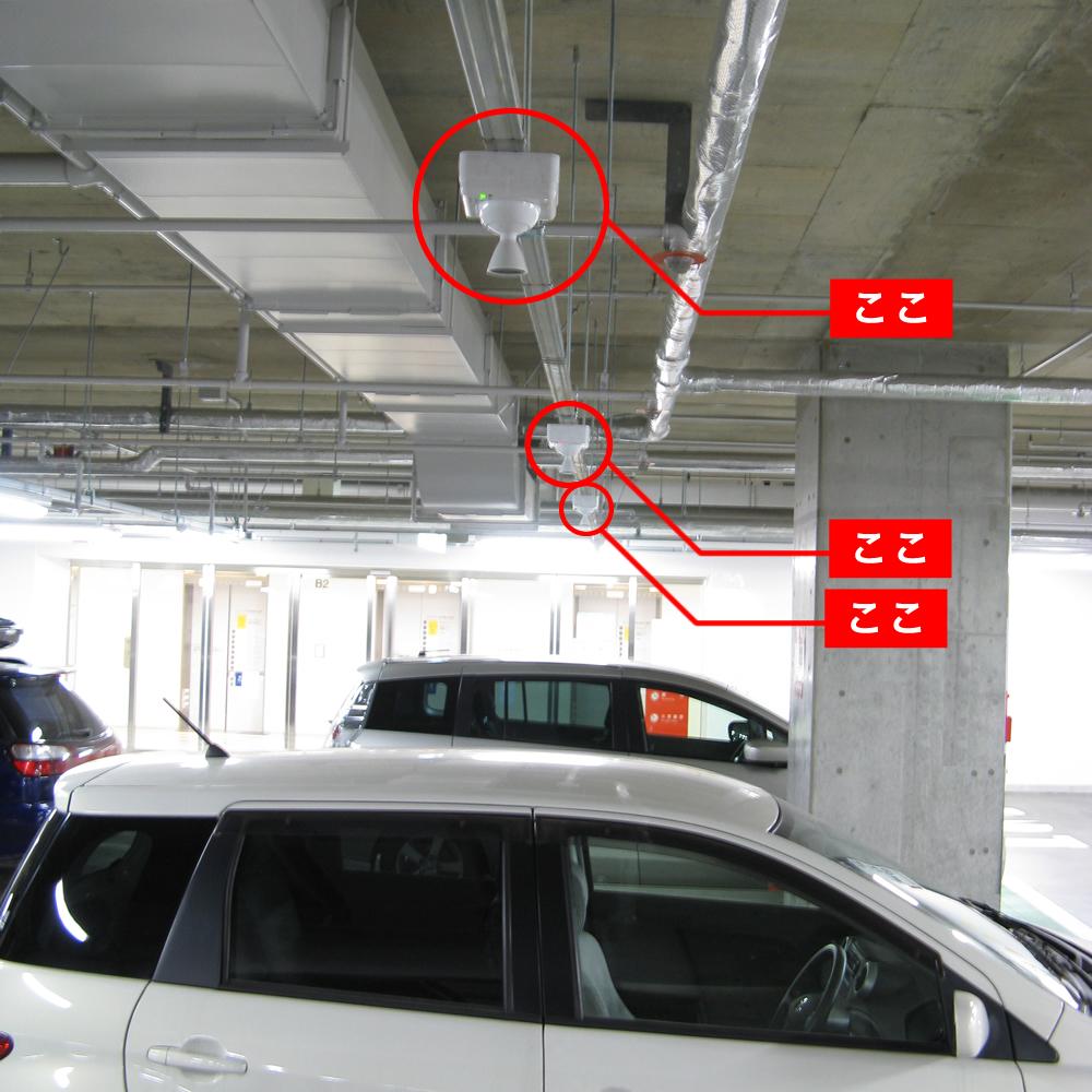大規模駐車場経営に最適。埋設の工事が要らず、省配線で大幅な効率化に成功。